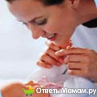 Последний месяц беременности