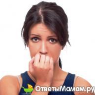 Возможны ли месячные во время беременности