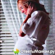 Болит живот на 17 неделе беременности
