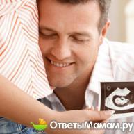 Узи на 13 неделе беременности