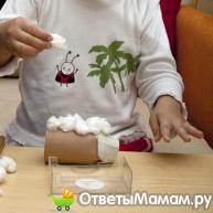 За занятием поделками вы приучите ребёнка к трудолюбию, научите