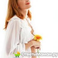 11 и 12 неделя беременности
