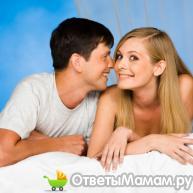 Зачатие при планировании беременности