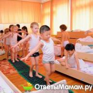 ozdorovlenie v detskom sadu