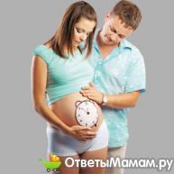 определить дату родов
