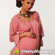 мода для беременных, второй триместр беремености