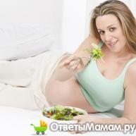 одежда мамы на 17 неделе беременности
