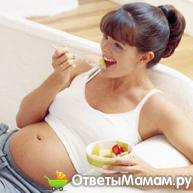 первая половина беременности