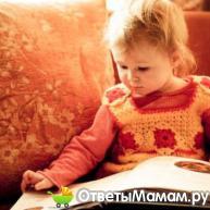 обучение ребенка и активные игры