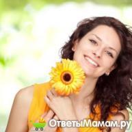 9 неделя беременности, как вести себя будущей маме