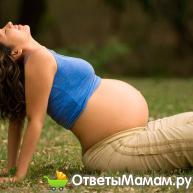 гимнастика Кегеля для беременных
