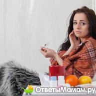 лекарства при беремености