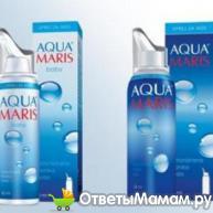 Аква Марис, лечение насморка