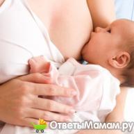 кормление грудью, как предупредить лактостаз