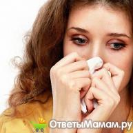 лечение синусита таблетки синупрет