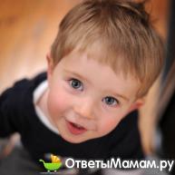ребенок с имненм Мирон