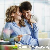 тест на беременность,ХГЧ