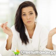 фертильность