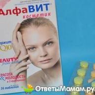 поливитамины для женщин