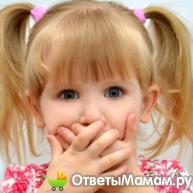 икота у ребенка