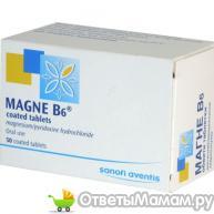 магний б6 при беременности