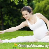 упражнения для беременных 3 триместр
