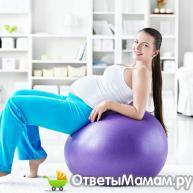 11 неделя беременности что происходит
