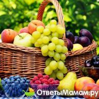полезные фрукты для беременных