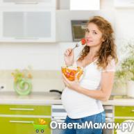 как повысить иммунитет при беременности