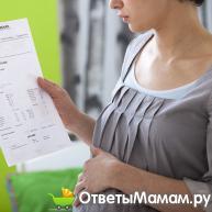 тромбоциты при беременности