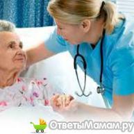 паллиативная медицина