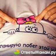 как узнать сколько недель беременности