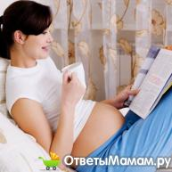 Самые опасные недели беременности