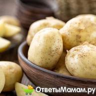 картофель от ожогов