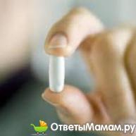 вагинальные противозачаточные таблетки