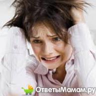 стресс как причина задержки месячных