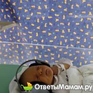 музыка для новорожденных 1