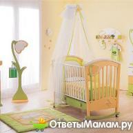 Дизайн комнаты для новорожденных