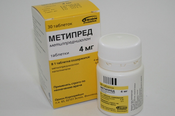 лекарство для гинеколога народная солянка 2016